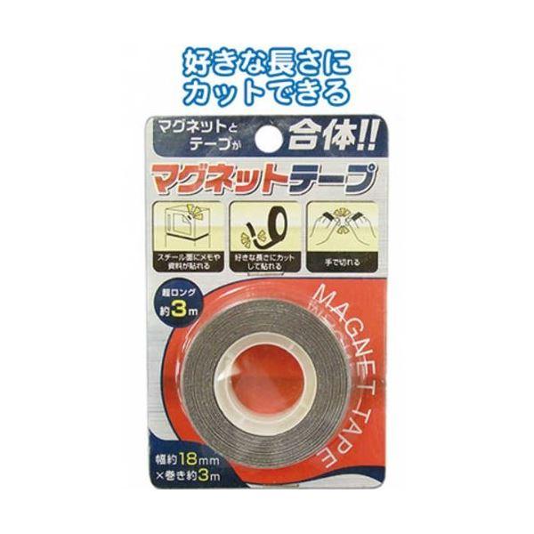 マグネットテープ(3m) 【12個セット】 32-063