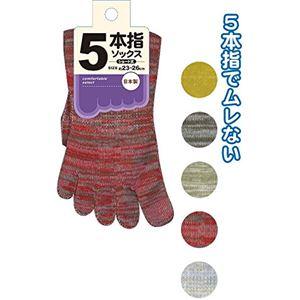 5本指ショートソックス(日本製) 【10個セット】 34-742 - 拡大画像