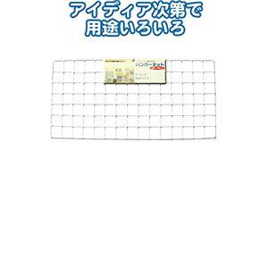 ハンガーネット(61×29cm) 【12個セット】 40-439 - 拡大画像