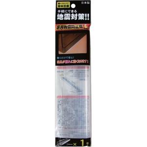 家具転倒防止板(L) 【12個セット】 40-620