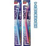 すき間専用歯ブラシ(ふつう)日本製 【6個セット】 41-050