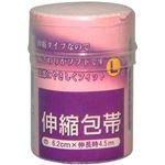 優しくフィット伸縮包帯L6.2cm×4.5m日本製 【12個セット】 41-069
