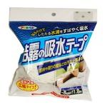 結露の吸水テープ KB-63 6CMX1.8M【5個セット】