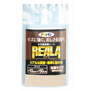 REALA RL-1 10X90CM【10個セット】