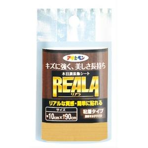 REALA RL-2 10X90CM【10個セット】