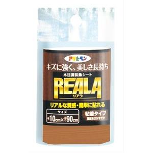 REALA RL-4 10X90CM【10個セット】
