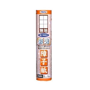 彩光障子紙 S-560無地 美濃判 - 拡大画像