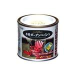 水性ガーデンペイント カントリークリーム 1/5L【5個セット】