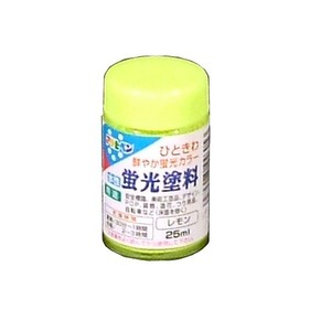 水性蛍光塗料 レモン 25ML【5個セット】 - 拡大画像