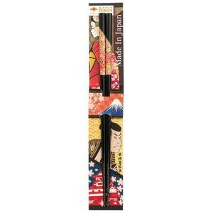 田中箸店 日本デザイン箸 和紙平安華 22.5? 068138