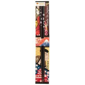 田中箸店 日本デザイン箸 夜光桜 黒 22.5? 068077 - 拡大画像