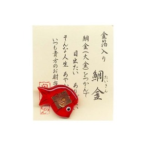 田中箸店 金箔入開運グッズ 鯛 金 054162
