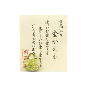 田中箸店 金箔入開運グッズ 金かえる 054117