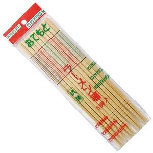 田中箸店 台紙付 ラ—メン5P 005812