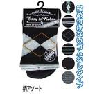 婦人 綿混ゴム無ソックス黒ベース柄アソート322-5-6 47-350 【10個セット】