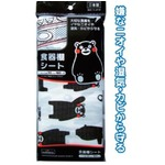 くまモン 食器棚シート30×180cm日本製 44-306 【10個セット】
