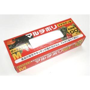 ボックスタイプM マルチポリ100枚入【10個セット】 MA-006