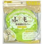 ふわもこ快適便座カバー洗浄暖房用4色各3個【12個セット】 METO-3