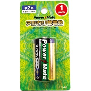 パワーメイト アルカリ電池(単2・1P)【8個セット】 271-02 - 拡大画像