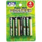 パワーメイト アルカリ電池(単3・4P)【10個セット】 271-03 border=