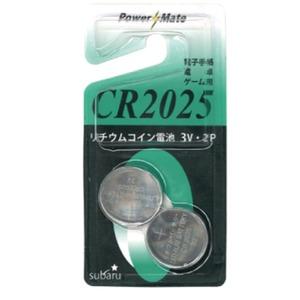 パワーメイト リチウムコイン電池(CR2025・2P)【10個セット】 275-19 - 拡大画像