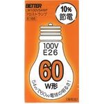 フロストランプ 60W形【15個セット】 CM-024