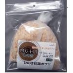 四万十川 ひのき抗菌ポプリ  AA-029 【10個セット】