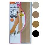 婦人 ナイロンソックス2足組ゆったり 色アソートYNC-05 47-365 【10個セット】