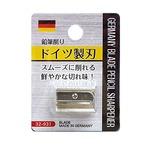 ドイツ製刃 鉛筆削り 32-931 【12個セット】