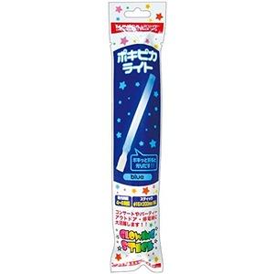 ルミカ 光るポキピカライトブルー 25-321 【12個セット】