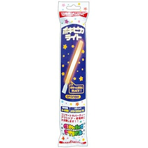 ルミカ 光るポキピカライトオレンジ 25-327 【12個セット】