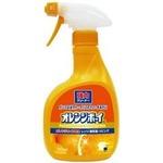 オレンジボーイ強力クリーナー本体400ml 46-235 【120個セット】