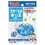 実験キット大きくなる香り玉ブルーE29945 37-395【12個セット】