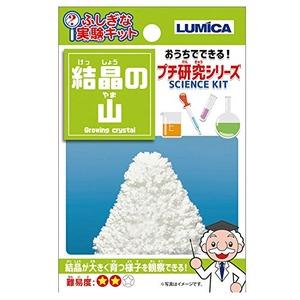 実験キット結晶の山E29950 37-398【12個セット】 - 拡大画像
