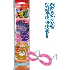 ルミカ 光るメガネ(ピンク)E29906 37-407【12個セット】