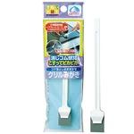 日本製 Japan コゲ・油汚れグリル磨きスティック HG009 39-336【10個セット】