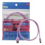 UBSケーブル接続用(1m/LP) 【6個セット】 3369