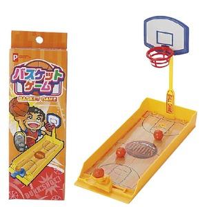 バスケットゲーム 【12個セット】 7525 - 拡大画像
