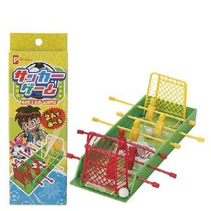 サッカーゲーム 【12個セット】 7526 - 拡大画像