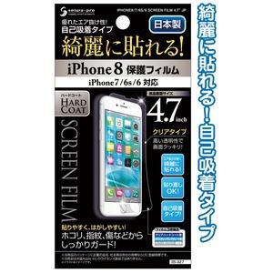 日本製 made in japan iPhone 8/7/6s/6保護フィルム4.7インチ日本製 35-327 【12個セット】の写真
