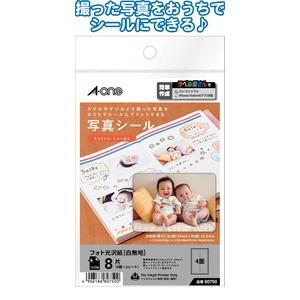 日本製 made in japan A-one写真シール8片ExtraLarge41.5×59mm 80750 32-980 【10個セット】の写真