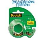 3M Scotchメンディングテープ12mm×11.4m CM12 32-976 【12個セット】