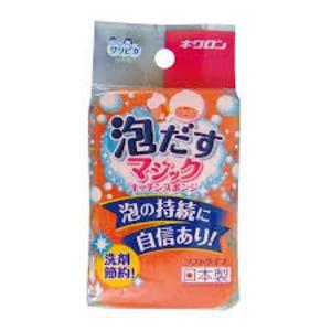 キクロンたっぷり泡立つ3層スポンジ泡だすオレンジ 【10個セット】 39-204 - 拡大画像