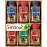 有機栽培コーヒーMIC-Y50 MIC-Y50UCC有機栽培インスタント 13-0543-080