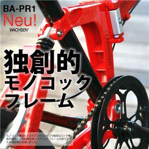 WACHSEN(ヴァクセン) 20インチアルミモノフレーム折りたたみ自転車 リアサスペンション装備 7段変速付 Neu(ノイ) (高品質・人気自転車・人気サイクル) - 拡大画像