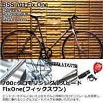 WACHSEN(ヴァクセン) 700c クロモリシングルスピード FixOne(フィックスワン) クロモリフレーム採用 (高品質・人気自転車・人気サイクル)