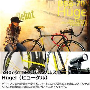 WACHSEN(ヴァクセン) 700c クロモリシングルスピード Hugel(ヒューゲル) (高品質・人気自転車・人気サイクル) - 拡大画像