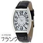 フランク三浦 FRANK MIURA 零号機 グレコローマン400戦無敗記念モデル 逆回転 ホワイト文字盤 クオーツ メンズ 腕時計 FM00-WH