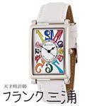 フランク三浦 FRANK MIURA 美しき革命という異名を持つ伝説の初号機 逆回転 カラーホワイト文字盤 クオーツ メンズ 腕時計 FM01-CRWH