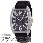 フランク三浦 FRANK MIURA 四号機(改) 金宅モデル(キムタクモデル) ブラック文字盤 クオーツ メンズ 腕時計 FM04K-BK